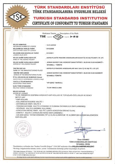 yaragh-Akpen-certificate-03.jpg
