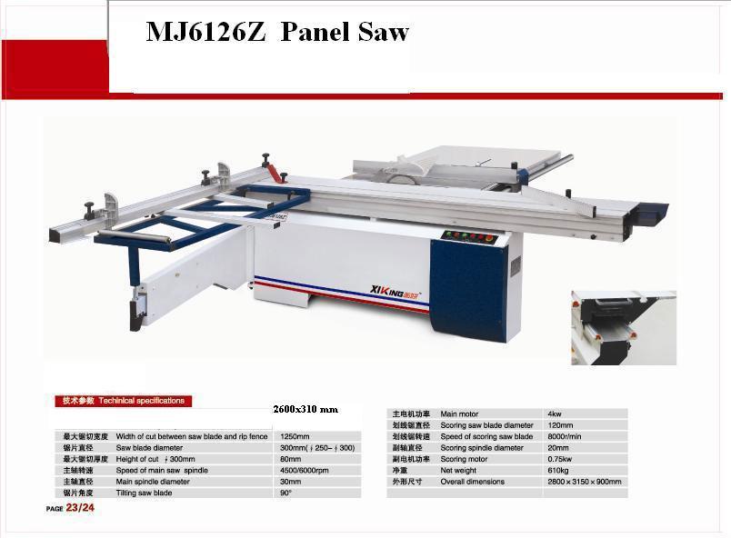 MJ6126-Z.jpg