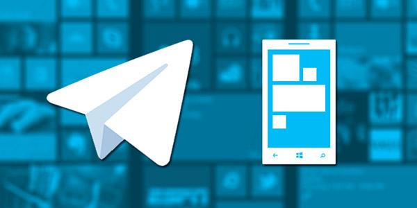 کانال رسمی UpvcCenter در تلگرام